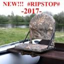 RIP-STOP Кресло в лодку ПВХ
