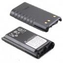 Аккумулятор Vertex Standard FNB-V103LIA
