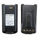 Аккумулятор HYT BL2001