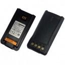 Аккумулятор HYT BL2008